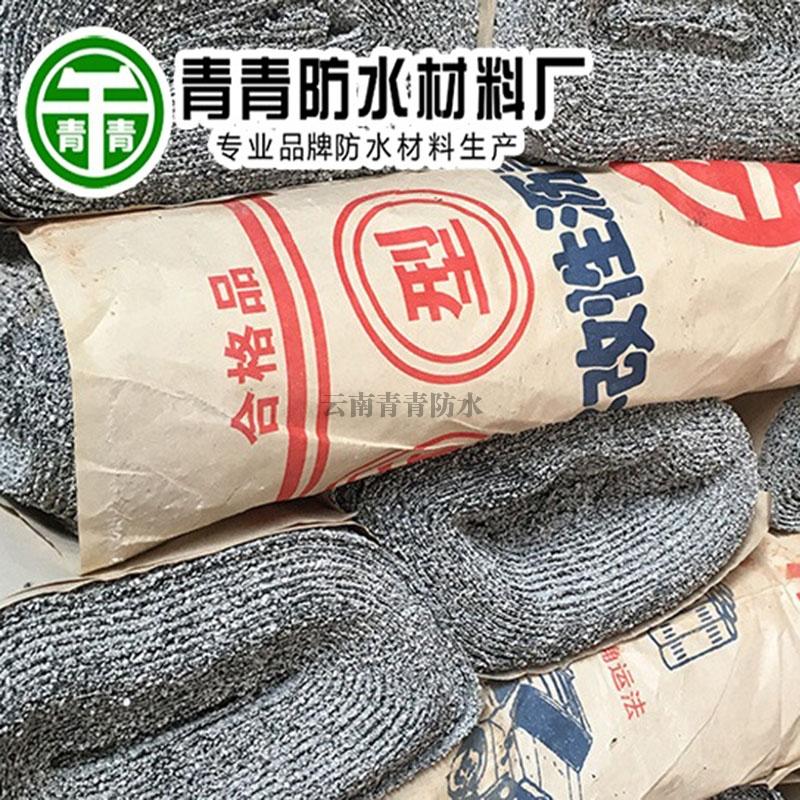 云南青青PVC双面砂防水卷材油膏搭档