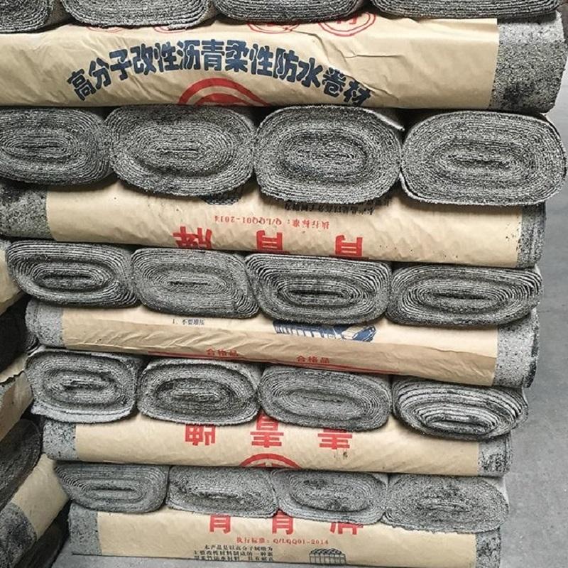 昆明PVC防水卷材聚脂双面砂