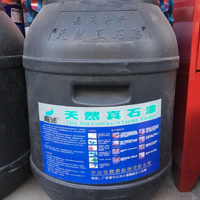 云南真石漆防火隔热 天然仿石漆 防水涂料厂家