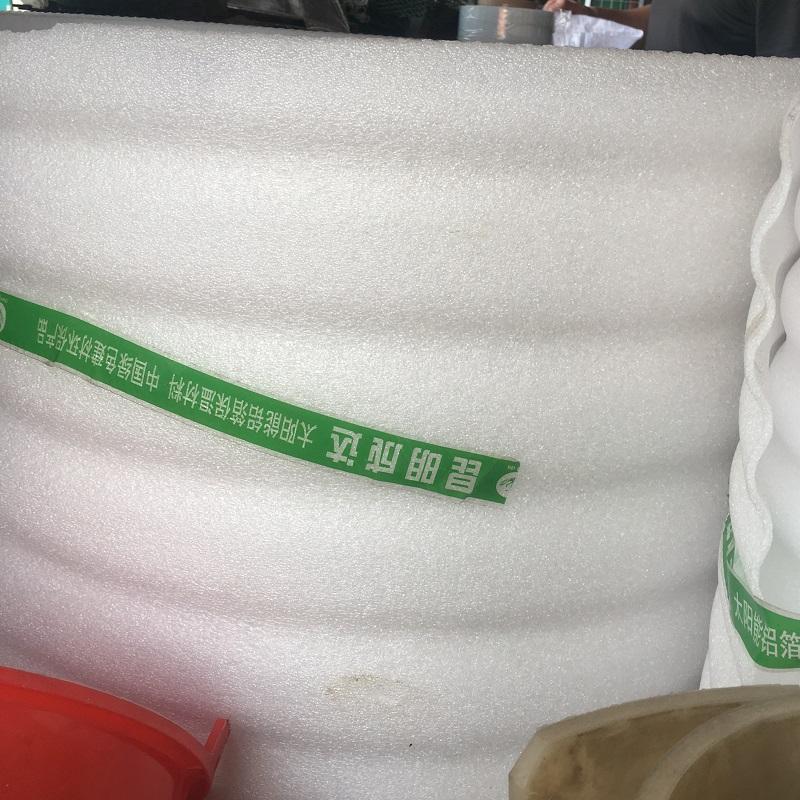 云南珍珠棉 EPE珍珠棉 不带铝模珍珠棉