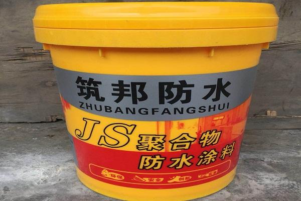 云南防水卷材和防水涂料的区别